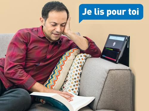 """Affiche du projet """"Je lis pour toi""""."""